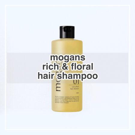 モーガンズ リッチ&フローラル アミノ酸系シャンプー画像
